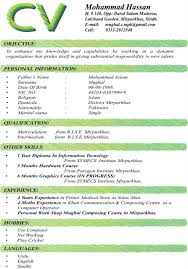 Resume Headline Examples by Strong Resume Headline Examples Free Resume Example And Writing