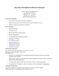 Administrative Secretary Resume Sample by Best Photos Of Receptionist Resume Samples 2013 Receptionist