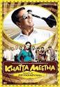 Image result for khatta meetha video songs