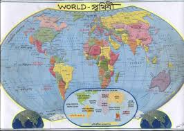 Diagram Of The World Map by Diagram Of The World Map In Hindi At Roundtripticket Me