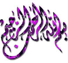 بعد رمضان... استمرار أم انقطاع؟ Images?q=tbn:ANd9GcTHuE1Gj_0zvcd0U0_Ig1A0V8xrf1hM8iyqZBpzNtrUWP4049VJmQ