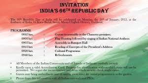 New Office Invitation Card Latest News Events Invitation To Attend 66th Republic Day Of India
