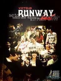 Runway Beat Ranwei Biito