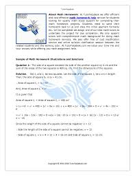 Cpm homework help sites and insights