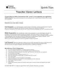 How To Create A Cover Letter For Resume  cover letter creating