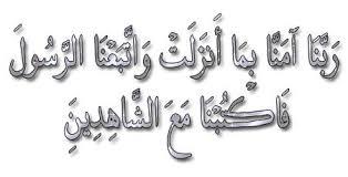 موقع اسلامي * وذكر * Images?q=tbn:ANd9GcTI_ercvlA2QkLy5yHzeYxjyUBpJkTlWFceQTljdPSFqcTqJYFA