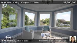 Home Design Stores Westport Ct 3 Charmers Landing Westport Ct Youtube