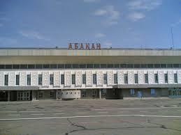 Aéroport international d'Abakan