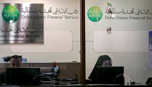 ETHICS AND THE PRINCIPLES OF ISLAMIC BANKING IN THE PERSFEKTIF     NEWHORIZON GLOBAL PERSPECTIVE ON ISLAMIC BANKING   INSURANCE Figure   shows the trend in credit risk of Islamic banking and conventional banking over