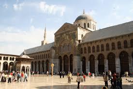 Grande Moschea degli Omayyadi