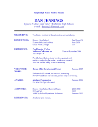 babysitter resume skills babysitter resume resume template     Sample Of Attorney Resume Templates For Cover Letters controlled templates cover letter Care com  Aaaaeroincus Sweet Babysitting Job Description Job