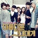 Series To the Beautiful You ~ Series ดูหนัง ละคร ซีรี่ย์เกาหลี ฟัง ...