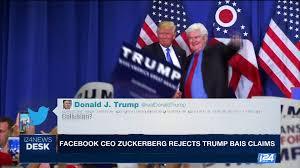 trump desk i24news i24news desk facebook ceo zuckerberg rejects trump