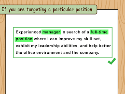 writing an objective on a resume how to write resume objectives with examples wikihow
