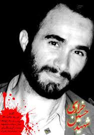 زندگینامه شهید حاج حسین خرازی