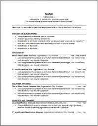 Resume Summary Paragraph  cover letter database developer resume