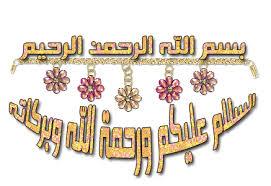 ادعية رسول الله الله عليه وسلم..... images?q=tbn:ANd9GcT