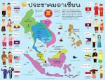 คำถามเกี่ยวกับประชาคมอาเซียน จาก zuttoxx : Dek-D.COM [ My.iD > เกม ...