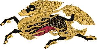 Kirin Beer Logo