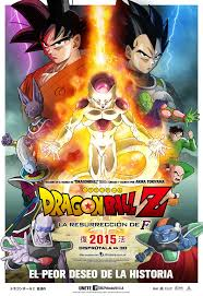 dragon-ball-z-la-resurreccion-de-freezer-dragon-ball-z-resurrection-of-f