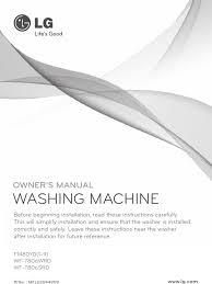 lg 6 motion dd washer dryer mfl62644909 washing machine tap