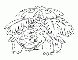 venusaur coloring pages omeletta me