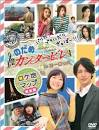 December 2010 | Jmoviestore|Japanese Movie Online Store