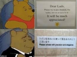 pepe  toilet pee Reddit