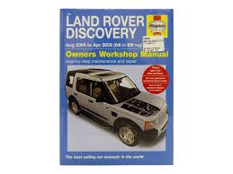 workshop manual land rover discovery 3 2 7l tdv6 2004 2009