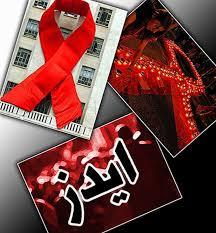 منار تكتب رسالتها بعد إصابتها بالإيدز
