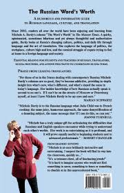 the russian word u0027s worth a humorous and informative guide to