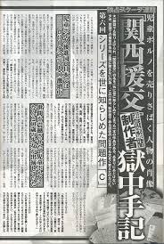 関西援交 りこ まみ|まみのしろうと関西円光(中田氏) まみ&りこ | 宅配AVレンタル ...