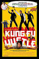 Campus Circle - Kung Fu Hustle Chicago Screening