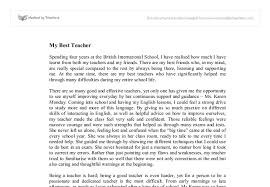 Essay about friendship day