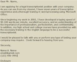 College admissions rep cover letter