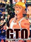 佐々木今日子/GTO(声優:折笠富美子)