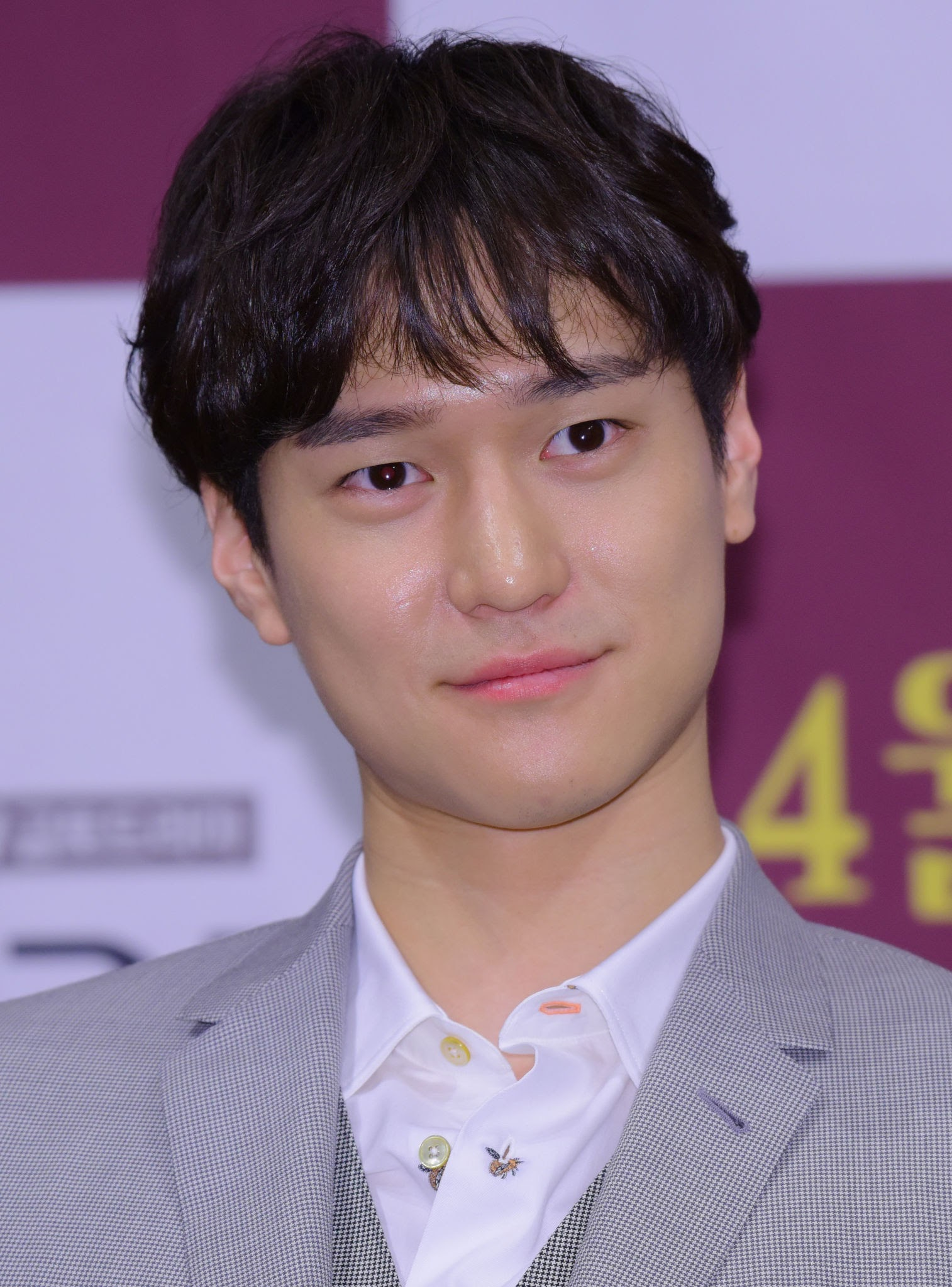 Image result for Go Kyung-pyo