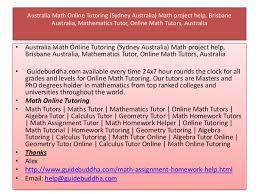 Homework helper online chat free FC