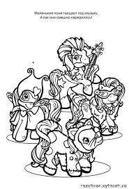 492 best my little pony images on pinterest little pony