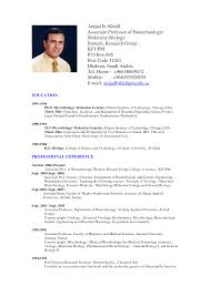 Mac Resume Template Free Samples Examples Format Download Resume Templates  For Mac