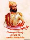 shivaji_2.gif - Downloadable