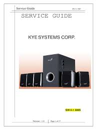 genius sw 5 1 home theater sw 5 1 3005 service manual printed circuit board loudspeaker