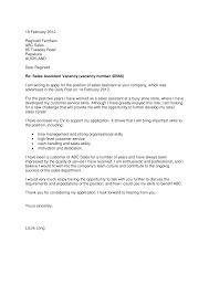 cover letter for net developer position