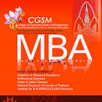 รวมหลักสูตร MBA มหาวิทยาลัยขอนแก่น (MBA-KKU) | MBA News Thailand