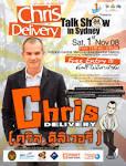 ดูรายการ Chris Delivery ย้อนหลัง วันที่ 6 ธันวาคม 2556 « ดูทีวี ...