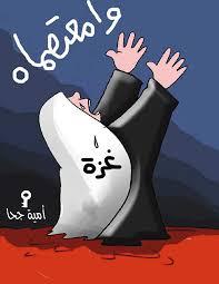 الصهيونية >> images?q=tbn:ANd9GcT