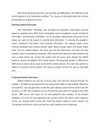 Thesis in IT Online Grade Encoding and Inquiry System via SMS Technol    Figure     Dependent Service