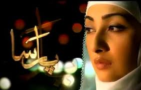 Parsa by HUM TV - Full Drama - 28 oct 2012