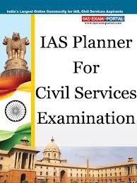 free e book ias planner www upscportal com pdf test assessment