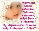 Olga Butorina - x_3e5a53d8